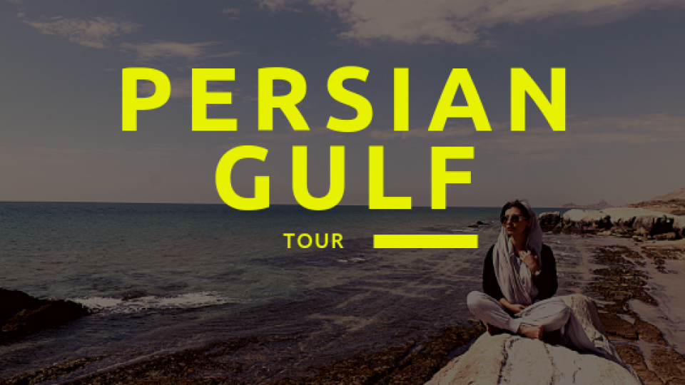 Persian Gulf Tour